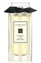 JO MALONE BLACKBERRY & BAY 1 OZ BATH OIL FOR WOMEN
